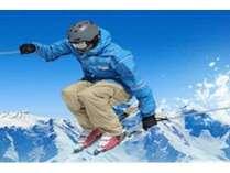 スキー・スノボープラン
