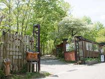 *【施設/エントランス】この門をくぐれば自然いっぱいのキャンプ場が広がります★