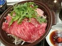 【猪肉】 陶板焼き