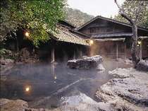 [写真]露天風呂「仙人の湯」
