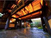 黒川温泉 やまびこ旅館の写真