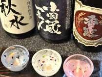 熊本のお酒をご準備しました。利き酒セット