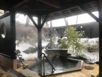 冬の雪見露天風呂無料貸切です。