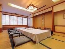 個室会食場の一例(山月)