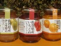 朝食で人気の県産果物を使った無添加ジャム