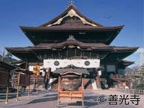 善光寺本堂 国宝。 長野市の最大の観光スポット。ホテルより徒歩10分