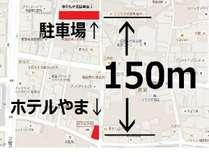 駐車場案内図(先着順となりますので満車の場合は近隣のコインPをご利用下さい)