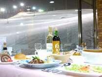 【夕食】ナイターゲレンデを眺めながらお食事をお楽しみください♪