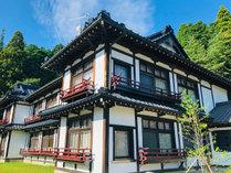 *外観/明治15年創業・令和元年リニューアル!皇室とゆかりのある歴史ある建物