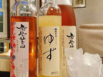 【期間限定】おススメ食前酒をチョイス((ゆずorあんずorもも))特典プラン★