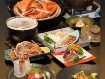 一日4組限定 かにをたくさん食べるなら「活本ずわい蟹(焼き・刺し・しゃぶ・姿一杯)」プラン