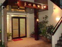 多田旅館 (岩手県)