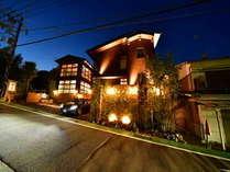 夕景に佇む「箱根 藍瑠」
