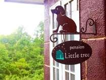 【玄関】家庭的なペット宿へようこそ