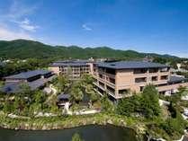 箱根仙石原の豊かな自然に抱かれるリゾート[箱根翡翠]