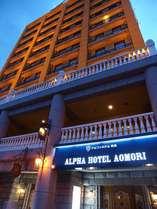 アルファホテル青森◆じゃらんnet