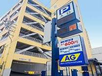 専用大型立体駐車場を完備。宿泊者分は常時確保。