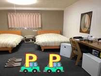 ツインルーム 駐車場料金無料