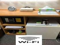 Wi-Fi セーフティボックス 冷蔵庫 消臭スプレー 寝具 ドライヤー 湯沸かし器 目覚まし時計 など