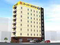 スーパーホテル旭川 (北海道)