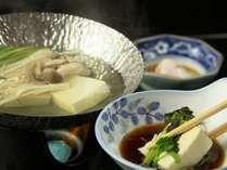 ☆北陸新幹線開通!☆【一泊朝食】気軽な朝食のみプラン。天然温泉24時間入浴OK♪