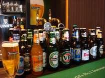 世界16カ国のビールを揃えてお待ちしております♪フルーツ系ビールが人気です♪♪
