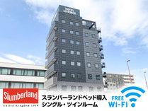 【2020年5月NEWOPEN】倉敷駅から徒歩圏内の新築デザインホテル