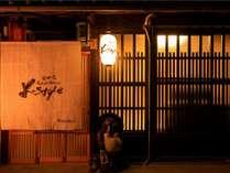 k-STYLE外観。静かで落ち着いた閑静な場所にひっそりと佇む隠れ家の宿です。