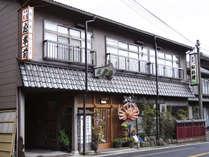 料理民宿 応挙前 (兵庫県)