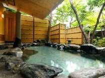 【露天風呂】『侘び湯』茶庭を眺めながら・・・男女交代制