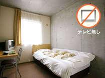 シングルA テレビなし(喫煙) 1室1900円プラン