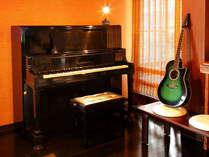 *【音楽スペース】ピアノやギターの利用OK♪ご自慢の腕を披露してみてはいかがですか?
