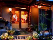 間人 寿 (京都府)