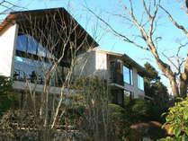 ◆仙石原の別荘地内で静かに佇む当館