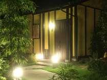 ―大阪の奥座敷 能勢に住む宿 ―《スタンダードプラン》