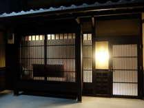 麗閣 八坂 (京都府)