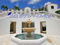 1泊毎にJMBホテルマイルが貯まる嬉しいプラン☆ご旅行がますますお得にお楽しみ頂けます♪