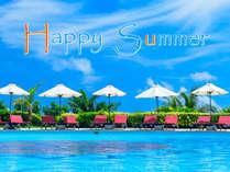 夏真盛り☆青い空に碧い珊瑚礁の海の島夏へお得におでかけしませんか♪