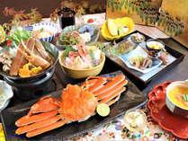 【夕食】冬の味覚「蟹一杯付会席」献立例 ※季節により料理内容、器などが変わる場合がございます。