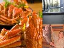 ★越前蟹と旬のクエなどのお料理と鮨で天然温泉で大満足★
