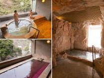 人気の絶景貸切風呂。 洞窟・ヒノキ・ワインの3種類がございます。