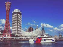 [みなとまち神戸] 六甲山や神戸の町並みを一望!遊覧船「ファンタジー号」