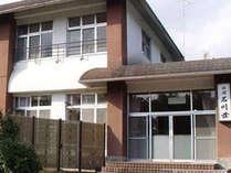 旅館 石川荘◆じゃらんnet