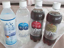 【富良野産ドリンク】天然水、コーラ、ガラナ、サイダーの4種類からお選びいただけます。