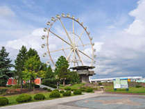 【観覧車】深山峠アートパークにある観覧車。地上50mから上富良野を一望できます。