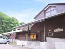 NATURELING HOTEL米本陣 (新潟県)