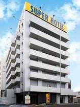 スーパーホテル さいたま 和光市駅前◆じゃらんnet