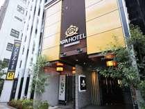 ■ホテル外観大江戸線「蔵前駅」徒歩2分