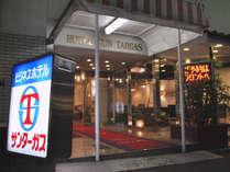 ★★外観★★ようこそホテルサンターガス大塚店へ