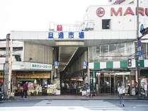 Hostel&Dining Tanga Table (福岡県)